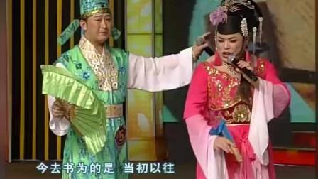 二人转正戏《西厢写书》表演者 姜有利 王冬 高清mp4视频免费下载