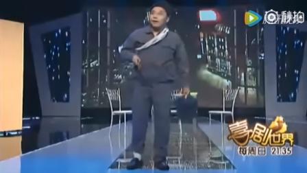 《钱是爹》胖丫 田娃 宋小宝 王小利小品全集视频免费下载 笑得肚子痛