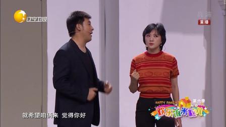 《不该发生的事》孙涛 黄杨 金玉婷 小品大全视频免费下载 观众笑个不停