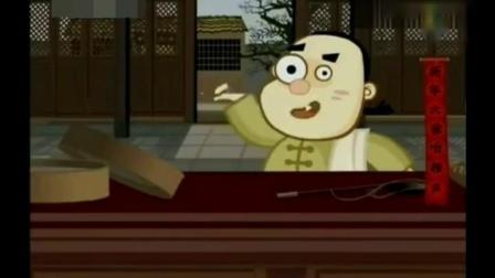 《贾行家》刘宝瑞相声动漫版 观众笑不停