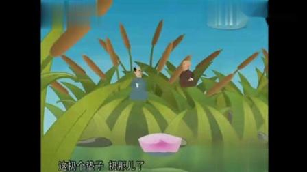 《阳平关》侯宝林 郭启儒动画相声大全免费下载 观众笑喷了