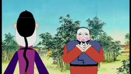 《打油诗》马三立动画相声mp3免费下载  实在太逗了