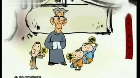 《大乐特乐》马三立动画相声大全免费下载 百看不厌