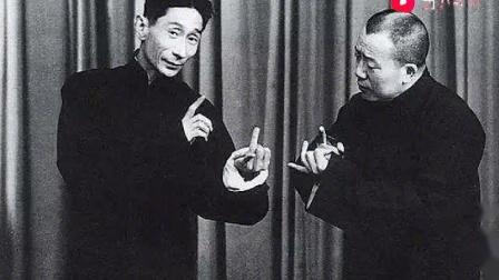 《吃蒜》马三立经典相声专场免费下载  逗得全场观众爆笑