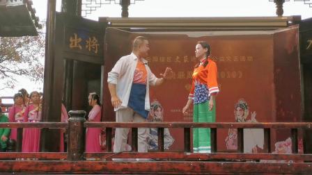 花鼓戏《手拉风箱》表演者 龚奇志 肖敬忠 视频高清下载
