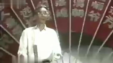 《贴膏药》马三立相声专场下载 句句包袱笑料十足
