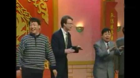 《送春联》马季 赵炎 大山 春晚相声大全 观众乐得哈哈大笑