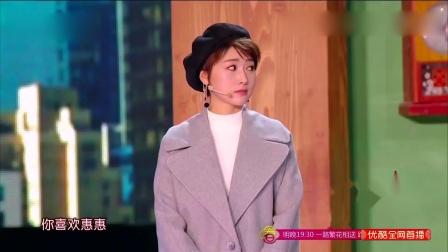 《匠心》邵峰 李鸣宇 赵千惠小品视频下载 笑料包袱十足