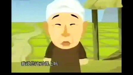 《对春联》马季 郭启儒相声动漫版  真是太喜庆了