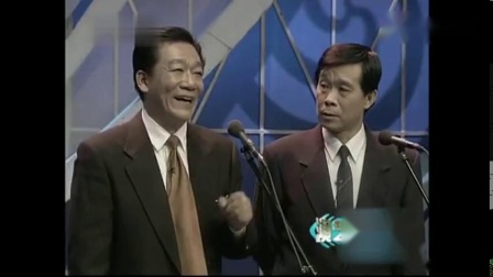 《小眼看睛看世界》侯耀文 常宽 相声全集视频mp3免费下载 说得太好了观众爆笑