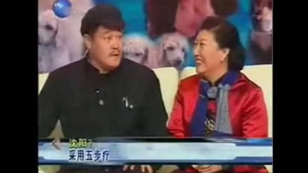 《面子》高秀敏 赵本山小品全集高清视频免费下载 演技幽默笑点不断