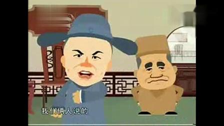 《金刚腿》刘宝瑞 马季动画相声大全免费下载 笑点十足