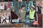 《综艺喜乐汇》 20191209