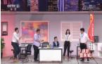 《综艺喜乐汇》 20191202