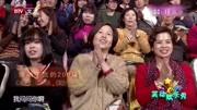 《谁动了我的块》韩雪松 崔俊相声大全下载  观众都笑喷了