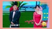 小品《再见前任》柳岩结婚遇前任宋晓峰 观众大笑不止