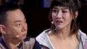 《一物降一物》孙涛 邵峰 赵妮娜 朱天福 搞笑小品台词 观众乐疯了