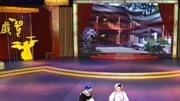 二人转《回杯记之一块老黄铜》闫淑萍演唱 戏曲高清视频mp4免费下载