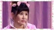 《爱你没商量》陈寒柏 黄晓娟 赵妮娜小品大全高清视频免费下载 过程太搞笑