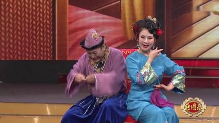 二人转《马前泼水》选段 表演艺术家闫淑萍老师演唱 百听不厌