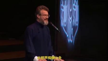 《巧说中国话》大山相声 看一遍可以笑三天