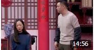 《爱回家》 贾冰 韩雪 方芳2019东方卫视春晚 暖心骗婚小品