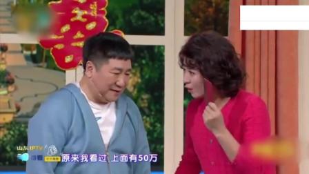 《越活越来劲》刘流 闫学晶 吴连生 林傲霏 最新小品 句句都是笑点