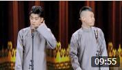 《我要上喜剧人》张云雷 杨九郎相声 逗笑全场观众