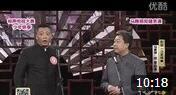 《少年轶事》马腾翔 郑健相声 赢得观众阵阵掌声