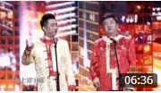 《我是北京人》王自健 陈朔相声 真是太精彩了