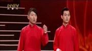 《春晚新势力》卢鑫 玉浩最新相声 十分搞笑
