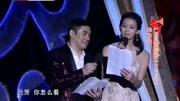 《北京好青年》李鸣宇搞笑相声 全场爆笑不停