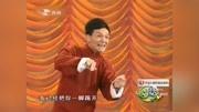 《团团圆圆》李伟健 武宾相声 太搞笑了