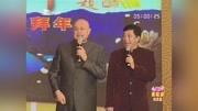 《大家一起来》陈柏寒 王敏搞笑相声 太精彩了