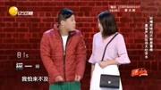 《碎嘴男人》王东东 韩雪小品 笑的我直拍大腿