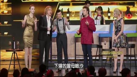 《Hello我的中国年》金发女郎Tina 闫佳宝相声 台下掌声一片