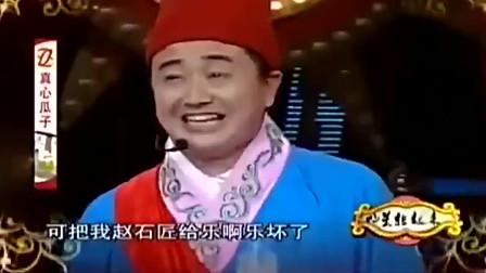 二人转《马前泼水》刘一水 赵海燕