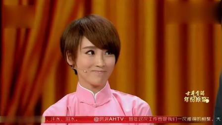 《新口吐莲花》谢楠 李鸣宇相声 演的很好值得一看