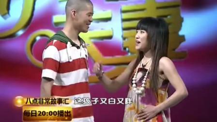 二人转《小回门》王小虎携手妻子张可现场表演
