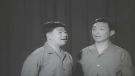 《友谊颂》马季 唐杰忠1973年相声上集 看一次乐一次