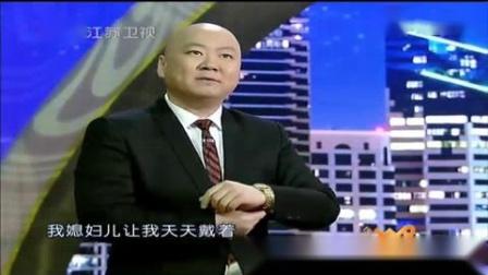 《借表》郭冬临 邵峰 黄杨搞笑小品 台下的观众都笑翻了