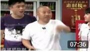 小品《离间计》刘能 王小利 刘流 唐鉴军 葛珊珊精彩演绎 笑料十足