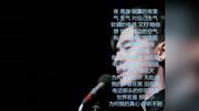 《听不到》张云雷 杨九郎字幕相声 句句都是包袱