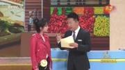 《为您服务》林永健 杨紫搞笑小品 全场都笑翻天了