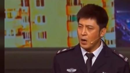 《我要说两句》孙涛 张海燕 王宏坤小品大全 笑死我了
