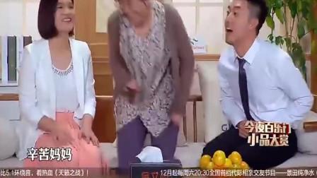 《绝版丈母娘》金靖 刘胜瑛爆笑小品大全 专治各种不笑