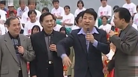 《亲上加亲》姜昆 戴志诚 笑林群口相声大全 全场都是包袱