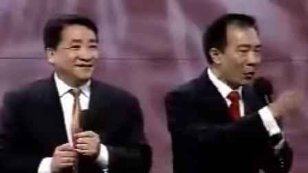 《新春合家欢》姜昆 戴志诚相声大全 全程笑点