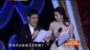 《北京好青年》吴大维 林志玲 李鸣宇搞笑相声大全 全场掌声没停过