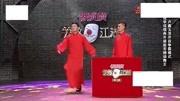 《升级版说学逗唱》相声新势力 卢鑫 玉浩最新搞笑相声大全